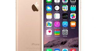 Những điều thú vị một có thể làm gì với iPhone và iPad mà hầu hết mọi người không biết về? 1